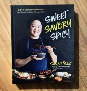 Sweet Savoury Spice by Sarah Tiong